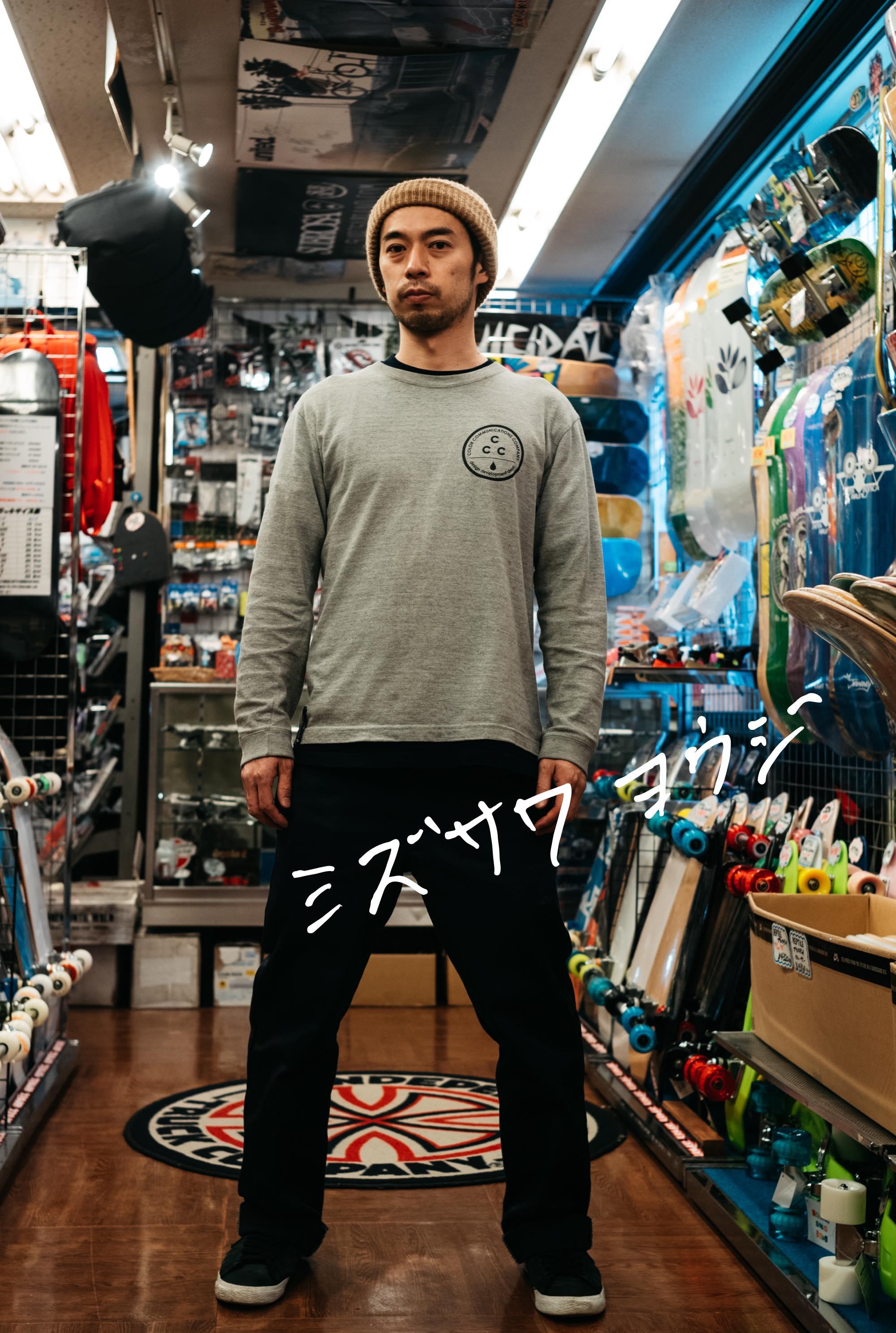 20年以上前のビデオカメラでスケボーを撮る。渋谷でスケートショップを営むヨウジさんの持ち物|things.019